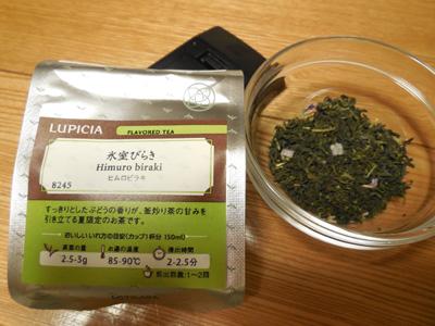 Himuro3
